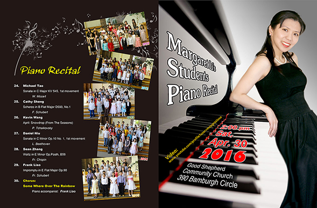 2010-Recital-Cover